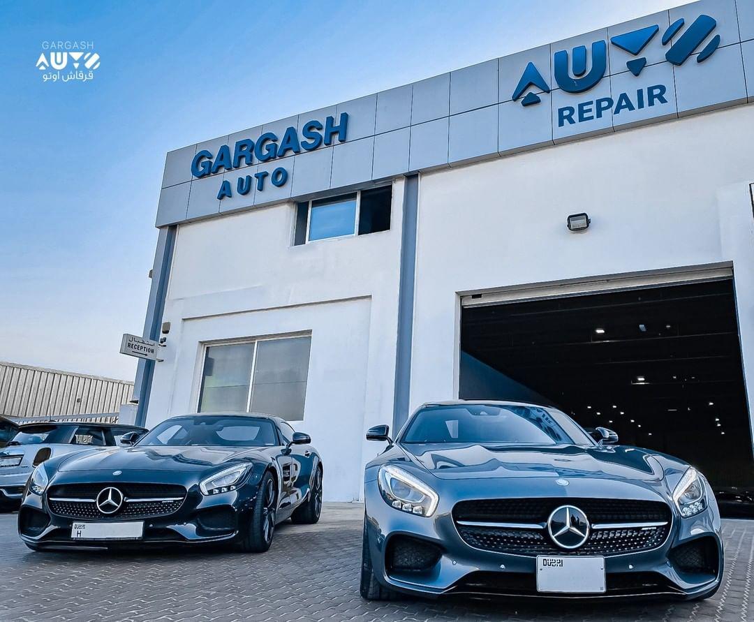 Why Choose Gargash Auto for Mercedes Repair Services?