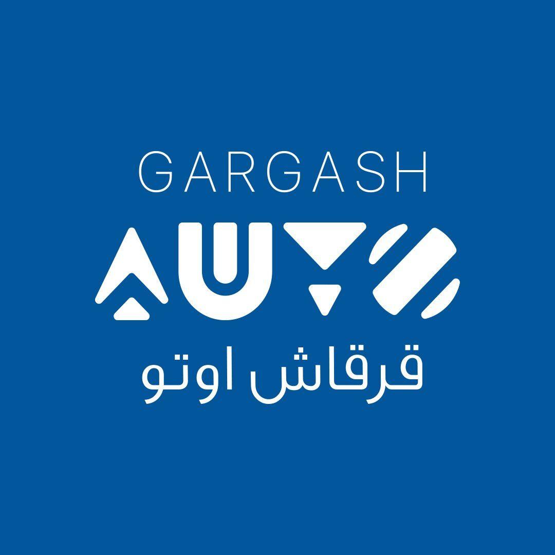 GargashAuto